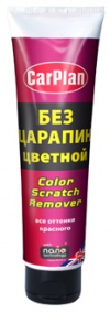 Color Scratch Remover красный