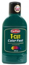 T-Cut Color Fast Dark Green темно-зеленый