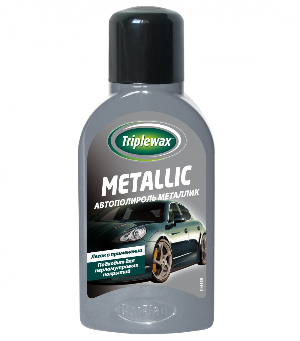 Car Polish Metallic
