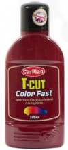 T-Cut Color Fast Dark Red темно-красный