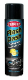 Flash Dash Citrus