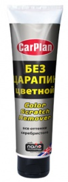 Color Scratch Remover серебристый