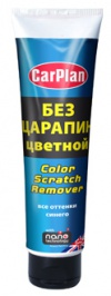 Color Scratch Remover синий