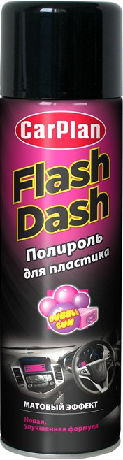 Flash Dash Bubblegum