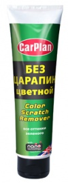 Color Scratch Remover зеленый