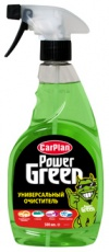 Demon Power Green