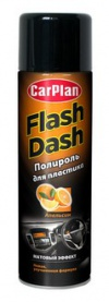 Flash Dash Orange